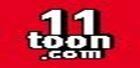 세상의모든링크,세모링,모든링크,링크모음,링크사이트,주소모음,웹툰사이트,웹툰,일일툰,일일툰주소,일일툰새주소,일일툰접속,무료웹툰,일일툰신주소,일일툰막힘,일일툰우회,일일툰최신주소,성인웹툰,완결웹툰,최신웹툰.jpg